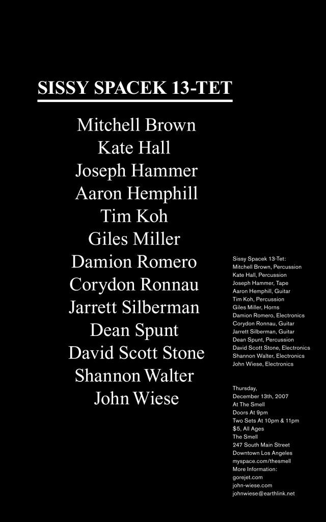 Damion Romero & Jarrett Silberman - Untitled