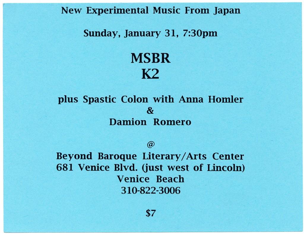 jan-31-1999-flyer