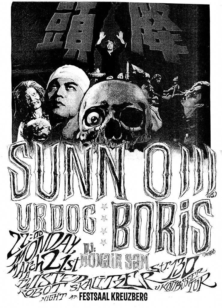 sunn-march-21-2005-flyer