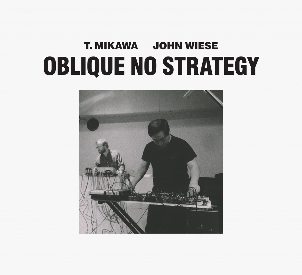 H-78-Mikawa-Wiese-Oblique-No-Strategy-Cover