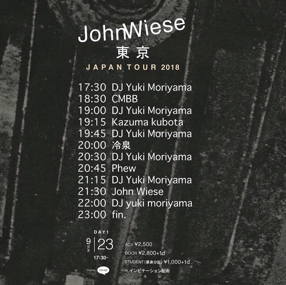 2018-09-23-schedule