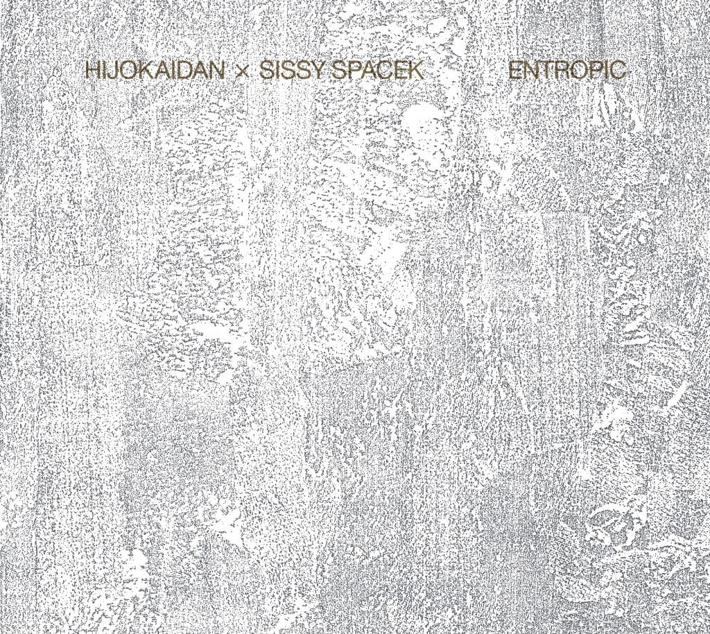 H87-Hijokaidan-Sissy-Spacek-Entropic-cover